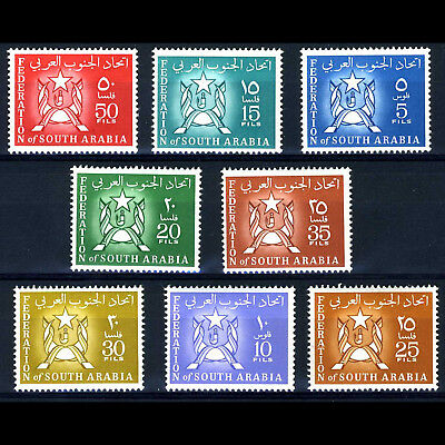SOUTH ARABIAN FEDERATION 1965 Short Set to 50f. SG 3-10 Mint Never Hinged(BH090)