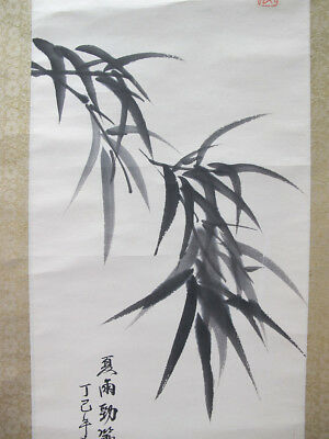 Chinese Ch'an Zen Style Bamboo Ink Monochrome Painting Scroll - Song Jiali yqz