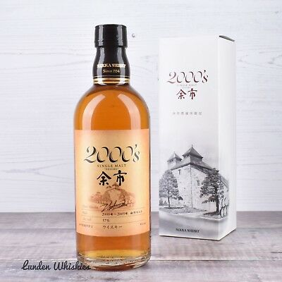 Nikka Yoichi 2000's - Rare limited Edition Cask Strength Japanese Whisky 57%!