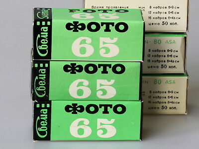 3x Rolls B&W Negative Foto 65 Film 120 print Svema USSR 1985 1986 1987 years Set