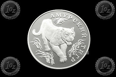 RUSSIA 1 RUBLE 1993 (RED DATA BOOK - AMUR TIGER) SILVER Comm Coin (Y# 335) PROOF