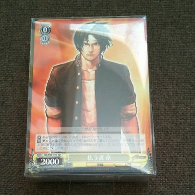 Neo Geo SNK KOF The King of Fighters character card set Super Rare japan m