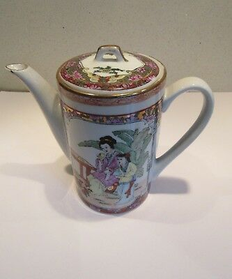 Vintage CHINESE TEAPOT EXQUISITE HAND PAINTED COLOURS WITH GOLD GILDING DETAIL