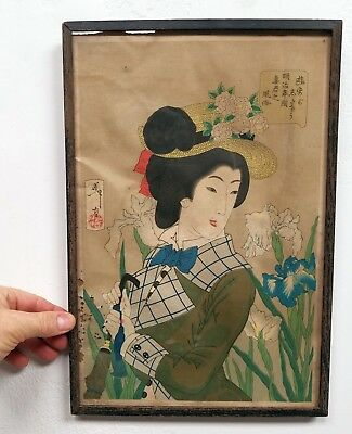 Antique Japanese Woodblock Print Beautiful Woman with Iris Flowers Yoshitoshi ?
