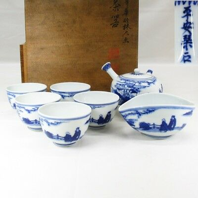 F948: Japanese porcelain SENCHA teapot and cups by famous Kinseki Heian with box