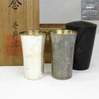 G013: RARE, pair of Japanese pure silver glass or cup w/dedicated leather case