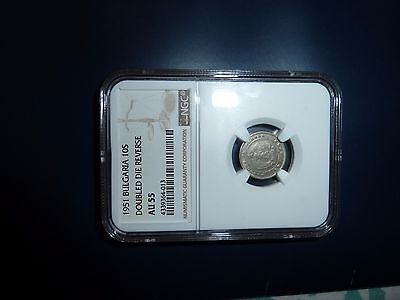 Bulgaria 1951, 10 Stotinki Coin, Certified NGC AU 55, Doubled Die Reverse