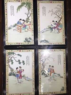 Antique Chinese Old Pocelain Family Rose Screen It Marked And Signed Asian China