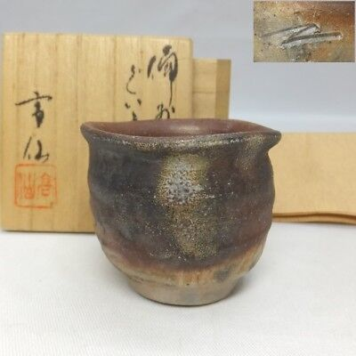 C705: Japanese BIZEN pottery ware SAKE cup of good form by Kosen Sueishi w/box