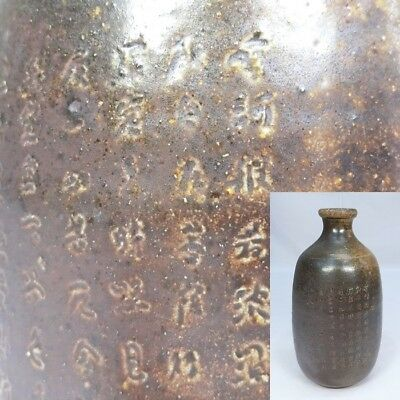 C711: Japanese BIZEN pottery SAKE bottle with sign and Heart Sutra carving