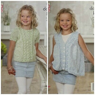 KNITTING PATTERN Girls Round Neck Cable Jumper & Waistcoat DK King Cole 5039