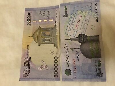 $500,000 Rials Iranian Check Currency Circulated Notes