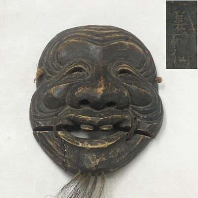 G057: Real old Japanese wood carving ware Noh mask of old man OKINA w/sign