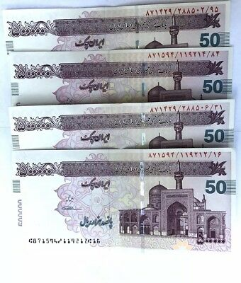 4 x 500,000 Rials Iranian Persian Money Currency