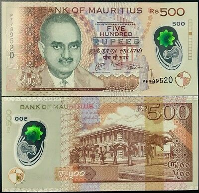 Mauritius 500 Rupees 2017/ 2018 Polymer P 66 New Date & Sign Unc Nr