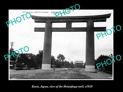 OLD LARGE HISTORIC PHOTO OF KYOTO JAPAN, VIEW OF THE HEIANJINGU TORII c1930