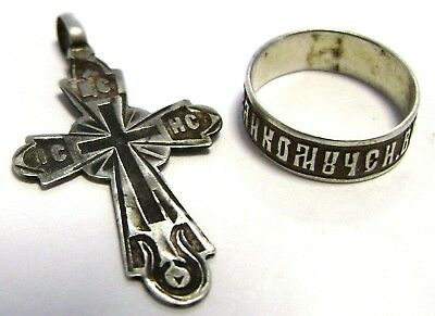 Ancient Russian Empire silver CROSS and RING 84.