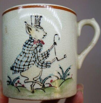 Dressed Pig Children's Dishes Cup Mug Drinking Glass Vintage Pottery SHAFFORD