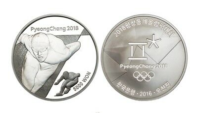 Korea PyeongChang 2018 Olympic Winter Coin (1st) Speed Skating Silver Proof