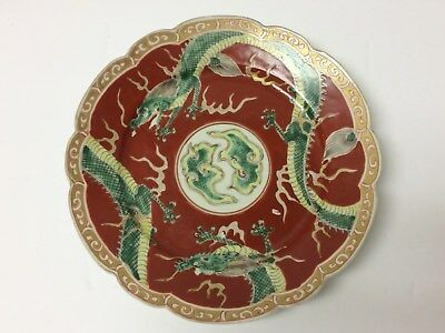Vintage/Antique Japanese Porcelain Plate W/ Dragons & Mark