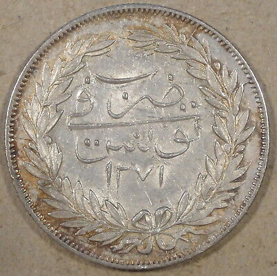 Tunisia 1271(1854) Five Piastres AU