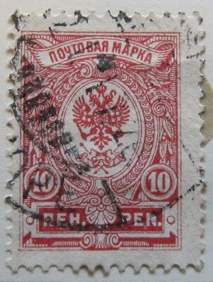 A8P2 Finland 1911-15 10p Perf 14 1/4x14 used #18