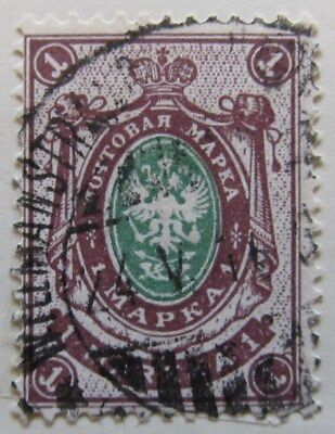 A8P2 Finland 1901-16 1m Perf 14 1/4x14 3/4 used #15
