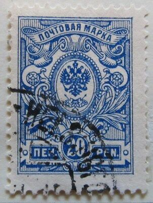 A8P2 Finland 1911-15 20p Perf 14 1/4x14 used #19