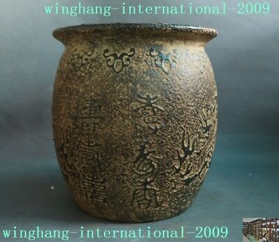 antique Chinese old jade Hand-carved Dragon ancient Text Storage pot Tanks Crock