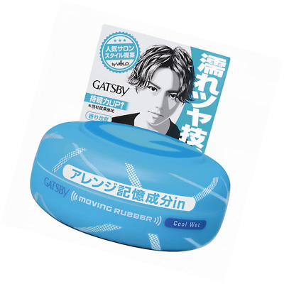 GATSBY Moving Rubber Cool Wet Hair Wax (japan import)