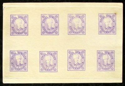 s891) Bulgaria Prince Ferdinand Essay sheet with 8 stamps printed 1889 Vienna
