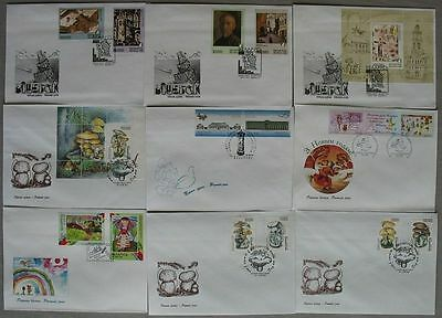 s897) Ukraine over 300 FDC subscription collection 1992 - 2002