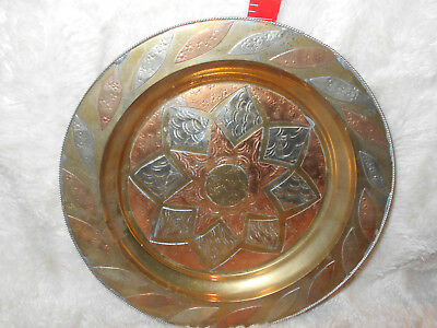 Antique/Vintage Deco/Novelty: Brass Three-Tone Tray