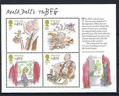 MS3264 2012 Roald Dahl The BFG miniature sheet UNMOUNTED MINT/MNH