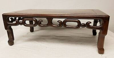Antique 19th Century Chinese Low Table Huang Huali or Rosewood