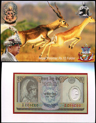 Nepal 10 Rupees 2002 Polymer P 45 Comm Unc With Official Folder
