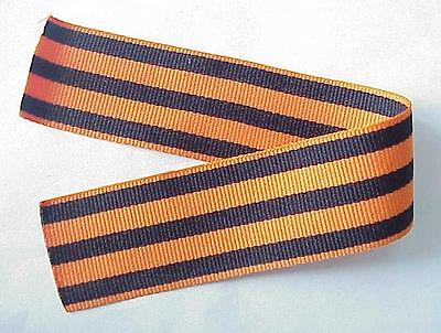 RUSSIAN MILITARY RIBBON ORDER MEDAL AWARD BADGE WWI St. GEORGE. SOVIET WWII WAR