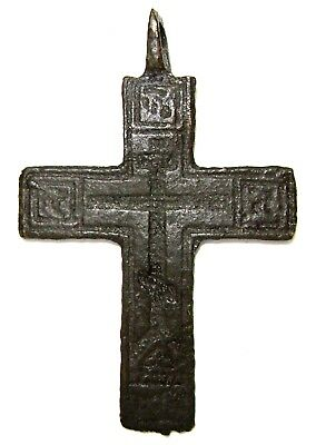 Ancient Medieval bronze Believer cross.