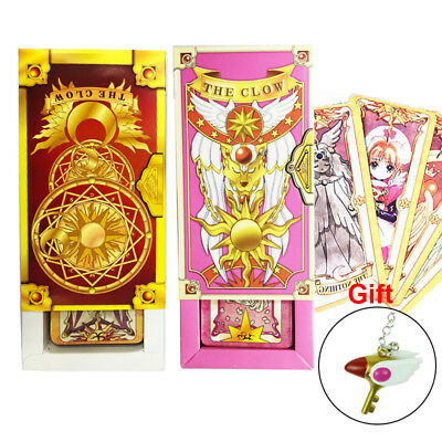 56Pcs Japan Anime Card Captor Sakura Clow Cards Collections Christmas Gift  Set