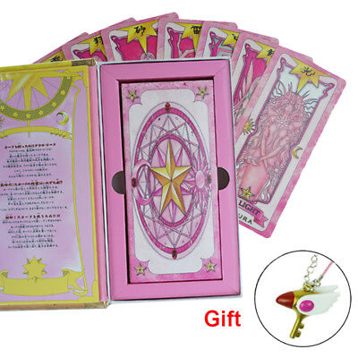 Anime 56pcs Cardcaptor Sakura Clow Cards Set Pink Clow Book Box Christmas Gift