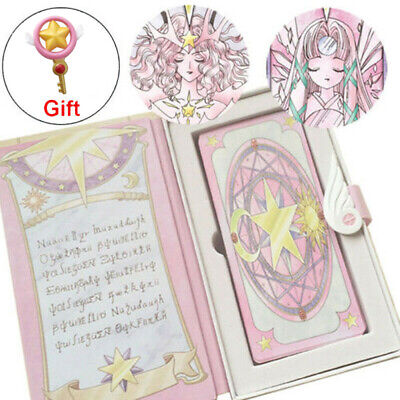 56pcs Anime Cardcaptor Sakura Clow Cards Captor Pink Clow Set Book Box with Gift