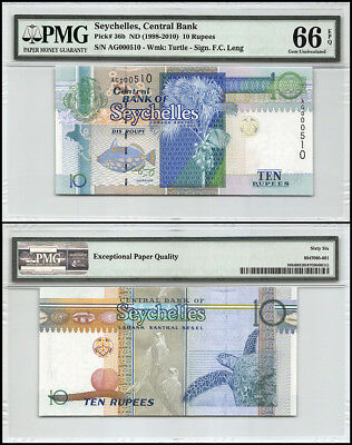Seychelles 10 Rupees, ND 1998-2010, P-36b, Turtle, Low Serial # AG000510, PMG 66