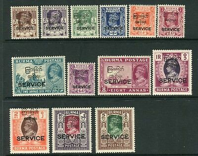 BURMA-1947 Interim Government Officials.  An unnmounted mint set Sg O41-O53
