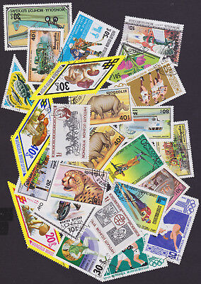 Bulk Lot of  Old Collectable Mongolia   Stamps #1227