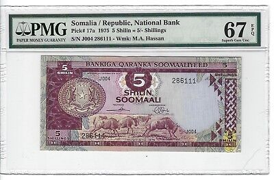 P-17a 1975 5 Shilin = 5/- Shillings, Somalia Republic, National Bank , PMG 67EPQ