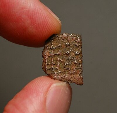 I31-03 Ancient India, Kausambi, 2nd cent.BC, tiny square copper with lanky bull