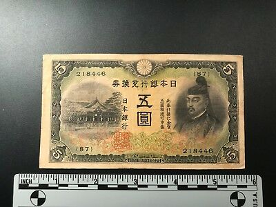 1942 Wwii Japan 5 Yen Occupation Military Bank Note Currency
