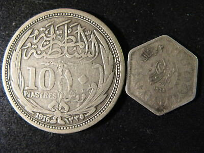 Egypt 10 And 2 Piastres Ah1335 And Ah1363, Cheap