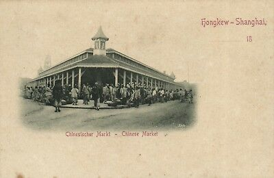 PC CHINA, SHANGHAI, HONGKEW, CHINESE MARKET, ANTIQUE POSTCARD (b1167)