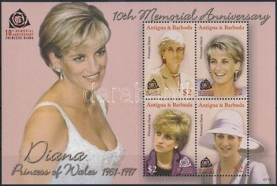 Antigua & Barbuda stamp Princess Diana mini sheet MNH 2007 Mi 4526-4529 WS248666